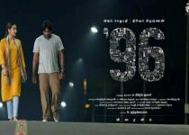 96 Movie Box Office Collection