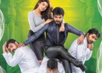 Enaku Vaitha Adimaigal Box Office Collection and Review