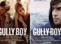 Gully Boy Box Office Collection