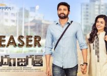 Idam Jagat Box Office Collection and Review