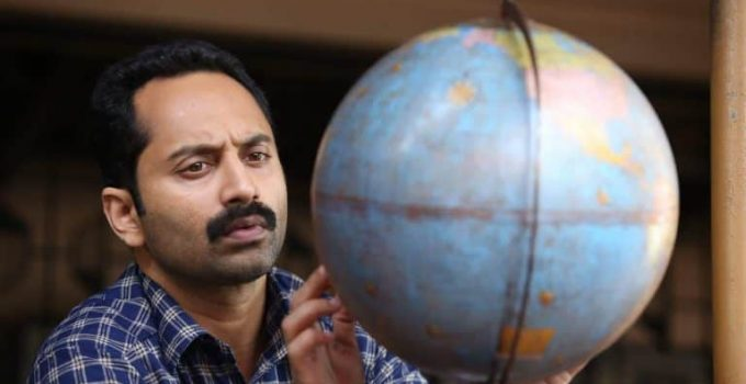 Njan Prakashan Box Office Collection, Review, Rating, Hit Or Flop