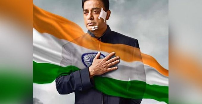 Vishwaroopam 2 Full Movie Download