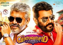 Viswasam Full Movie Box Office Collection