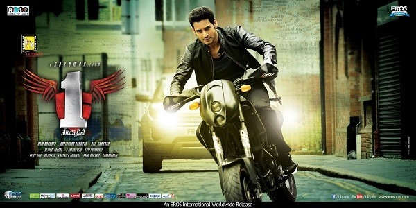 1 Nenokkadine Full Movie Download