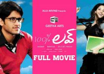 100% Love Full Movie Download
