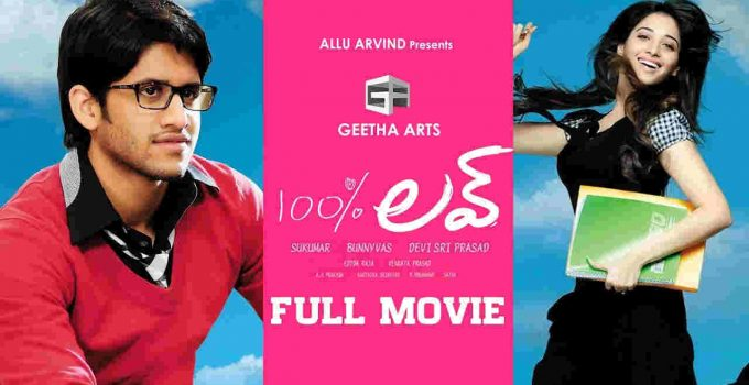 100% Love Full Movie Download
