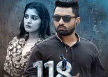 118 Full Movie Download