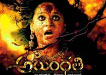 Arundhati Full Movie Download