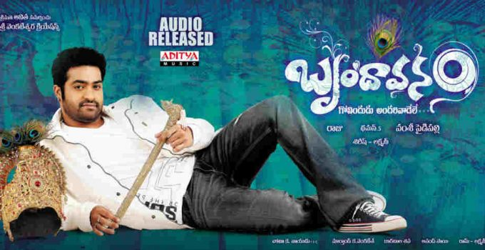 Brindavanam Full Movie Download