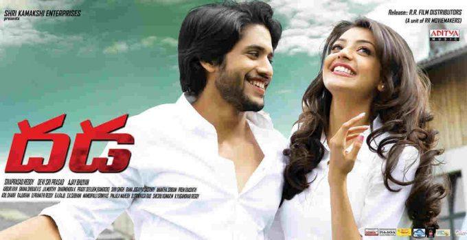 Dhada Full Movie Download