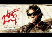 Josh Telugu Full Movie Download