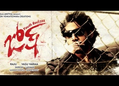 Josh Telugu Full Movie Download