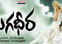 Magadheera Full Movie Download