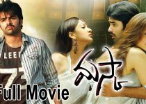 Maska Full Movie Download