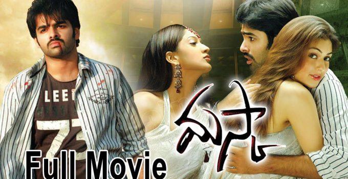 Maska Full Movie Download