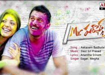 Mr Perfect Movie Download