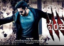Panja Full Movie Download