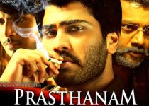 Prasthanam Full Movie Download