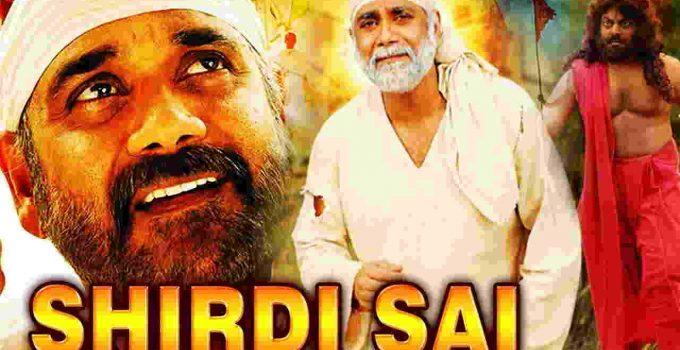 Shirdi Sai Full Movie download