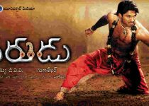 Varudu Full Movie Download