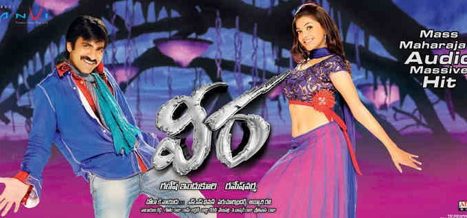 Veera Full Movie Download