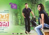 Yeto Vellipoyindi Manasu Full Movie Download