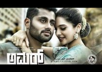 Maretu Hoyite Song Lyrics