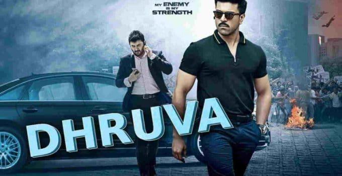 Dhruva Full Movie Download