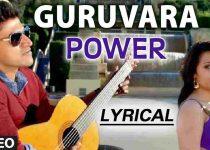 Guruvara Sanje Song Lyrics