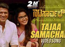 Tajaa Samachara Song Lyrics