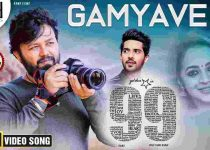 Gamyave Song Lyrics