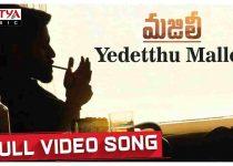 Yedetthu Mallele Song Lyrics