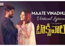 Maate Vinadhuga Song Lyrics