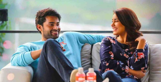 Tholi Prema Full Movie Download