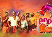 Aadu 2 Full Movie Download
