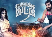 Dhilluku Dhuddu 2 Full Movie Download