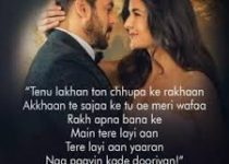 Dil Diyan Gallan Lyrics