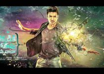 Ekkadiki Pothavu Chinnavada Full Movie Download