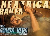 PSV Garudavega Full Movie Download