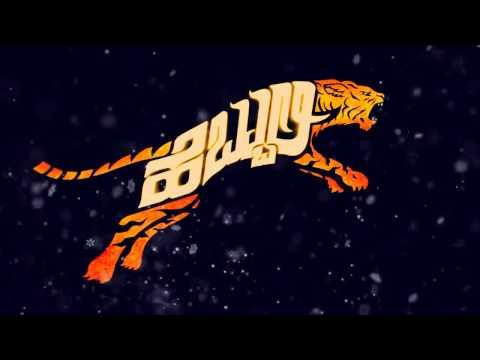 Hebbuli Full Movie Download