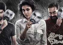 Imaikkaa Nodigal Full Movie Download