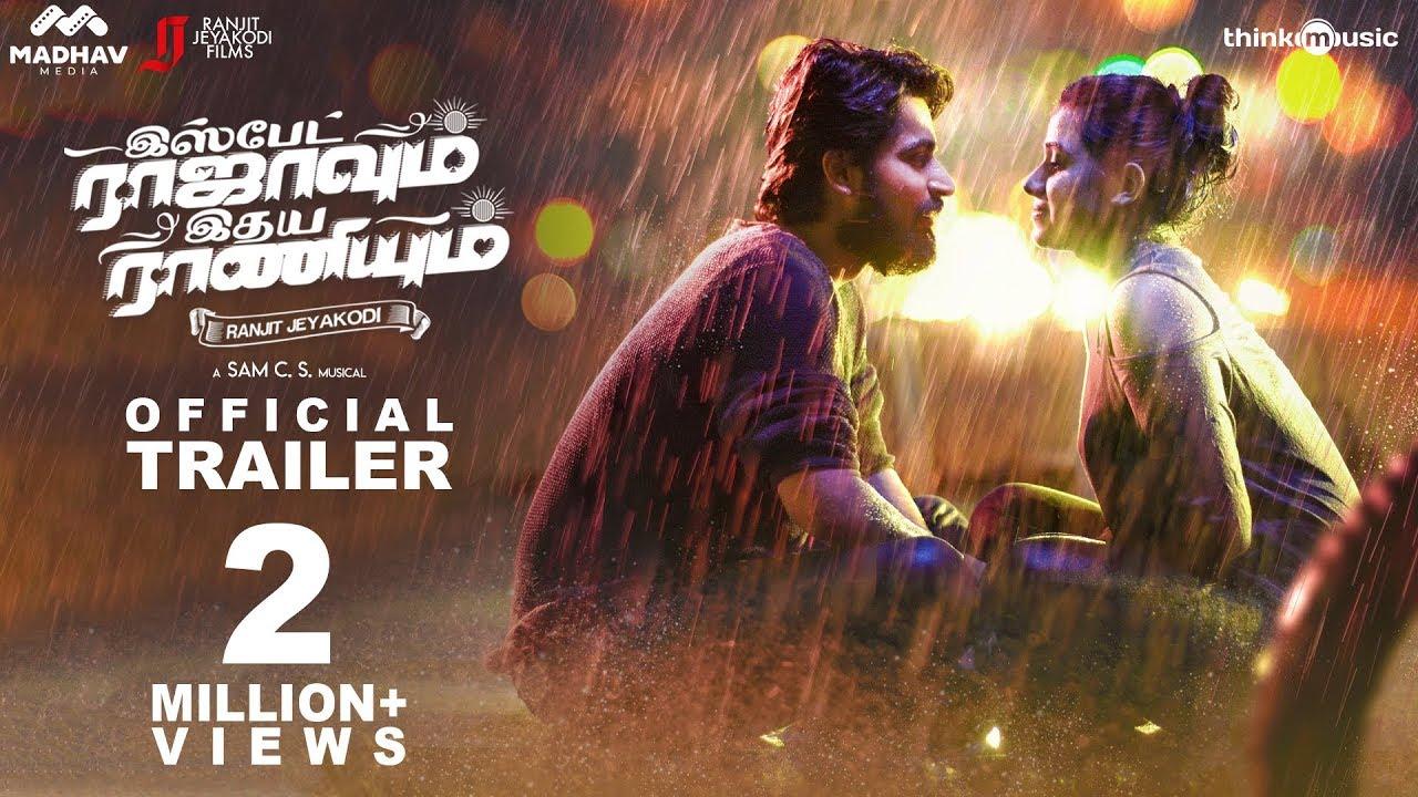 Ispade Rajavum Idhaya Raniyum Full Movie Download