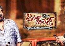 Janatha Garage Full Movie Download