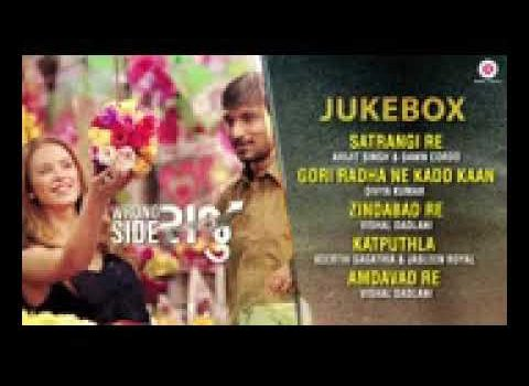 Katputhla Song Lyrics
