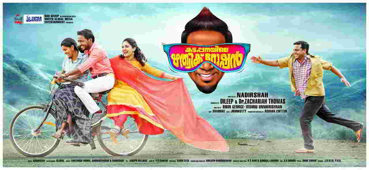 Kattappanayile Rithwik Roshan Full Movie Download