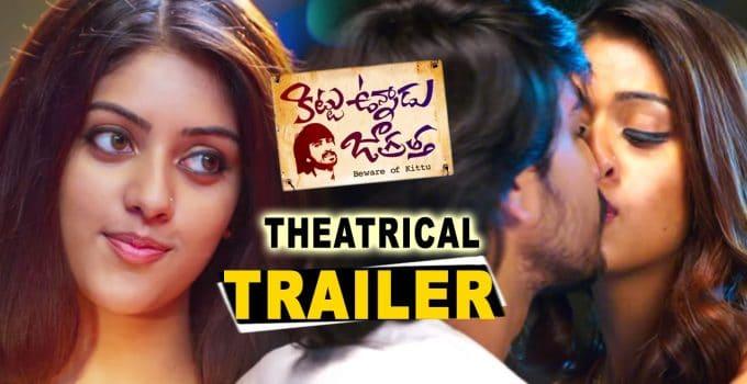 Kittu Unnadu Jagratha Full Movie Download