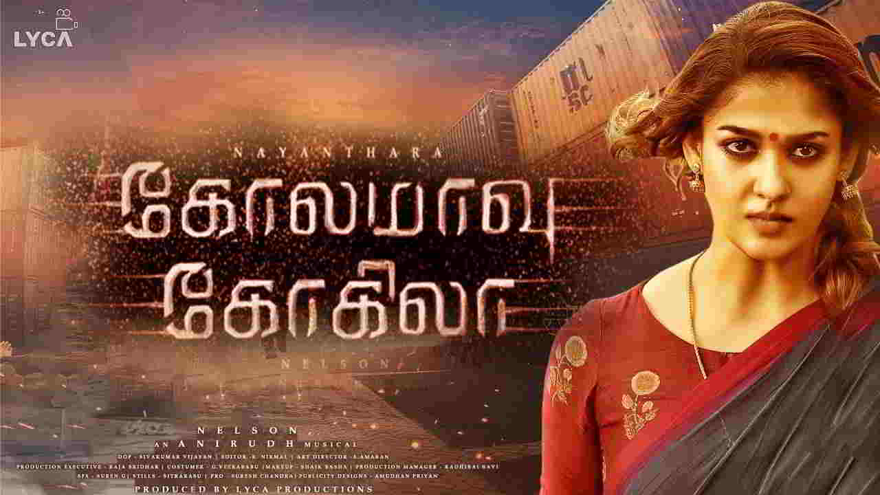 Kolamavu Kokila Full Movie Download
