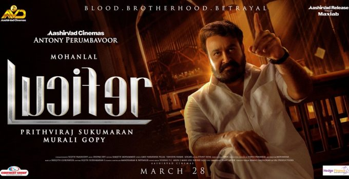 Lucifer Full Movie Download