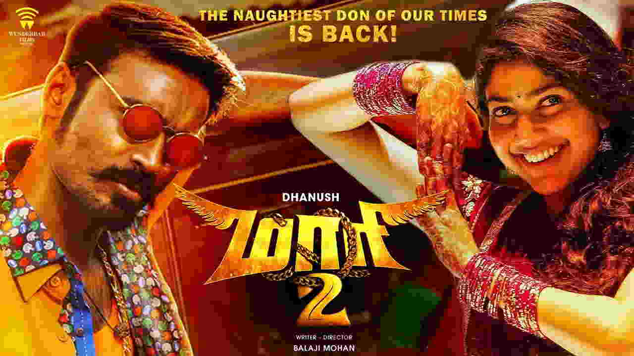 Maari 2 Full Movie Download
