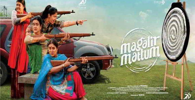 Magalir Mattum Full Movie Download